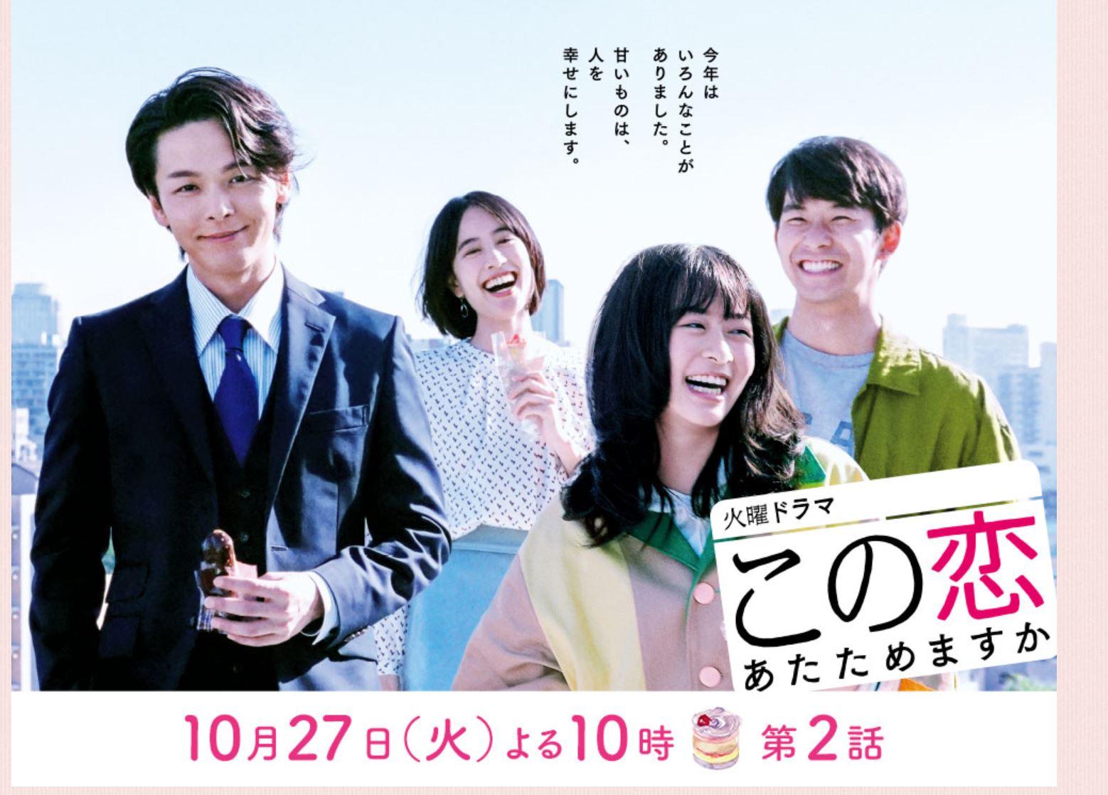 Cm 松井 女優 証券